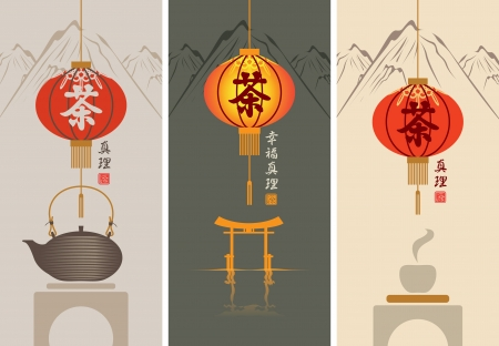 fuji mountain: three banners for the tea ceremony with Chinese lantern on a background of mountain scenery. Chinese characters Happiness, Truth, Tea