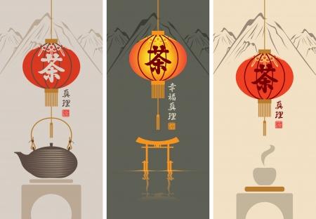chinese tea cup: tres banderas de la ceremonia del t� chino con linterna sobre un fondo de un paisaje de monta�a. Felicidad caracteres chinos, la Verdad, Tea
