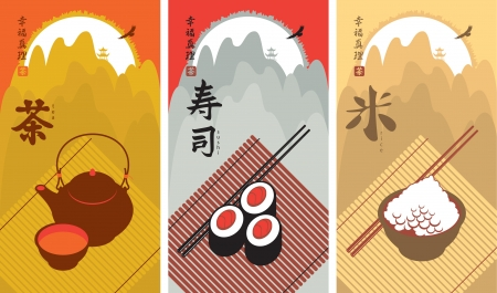 top menu: three banners with Japanese cuisine amid mountain scenery and characters tea, sushi and rice  Small characters Happiness and Truth Illustration