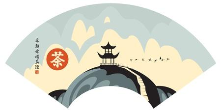 pajaros volando: Monta�a paisaje con pagoda china y los p�jaros volando jamba Tea Jerogl�ficos perfecci�n Verdad Felicidad Vectores