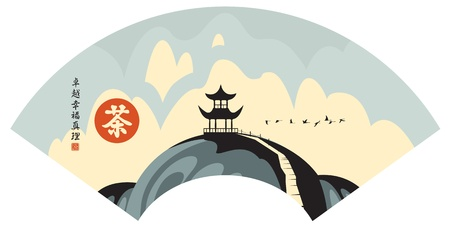 Mountain Chinese landscape with pagoda and birds flying jamb  Hieroglyphs Tea Perfection Happiness Truth Vector