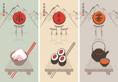 culture character: banner with hieroglyphs tea, sushi and rice and pictures of Oriental cuisine  Small characters Happiness and Truth Illustration