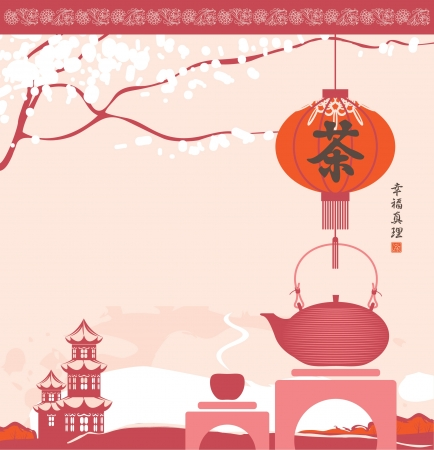 oriental tea party in a landscape with blooming cherry blossoms and pagoda  Hieroglyphs Tea Happiness and Truth Vector