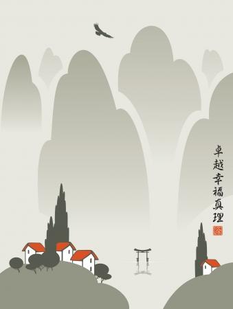 호수 중국 산 마을 풍경과 하늘을 나는 독수리의 상형 문자 완벽 행복의 진실 일러스트