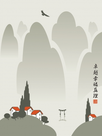 china watercolor paint: Chinese mountain village landscape with a lake and a flying eagle  Hieroglyphs Perfection Happiness Truth