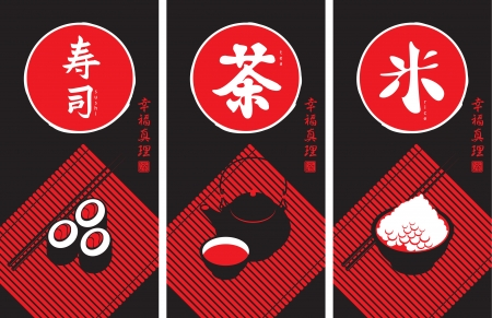 banner with hieroglyphs tea, sushi and rice and Oriental cuisine  Small characters Happiness and Truth Vector