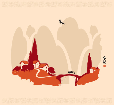 Chinese mountain village landscape with a lake and a flying eagle  Hieroglyphs Happiness Vector