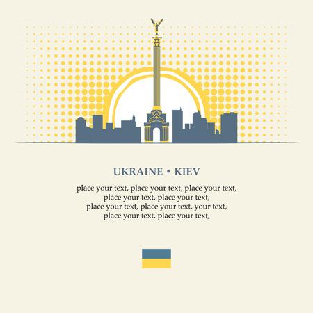 maidan: Maidan Nezalezhnosti Kiev, Ukraine Illustration
