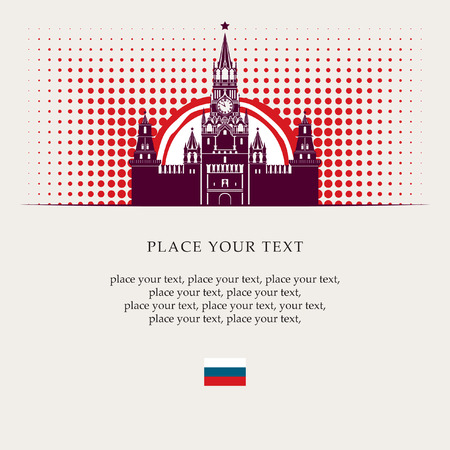 banner with the Kremlin Spassky tower and the flag of Russia Vector