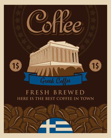 grains of coffee: pancarta con granos de caf� y la vista con la imagen del Parten�n en Atenas