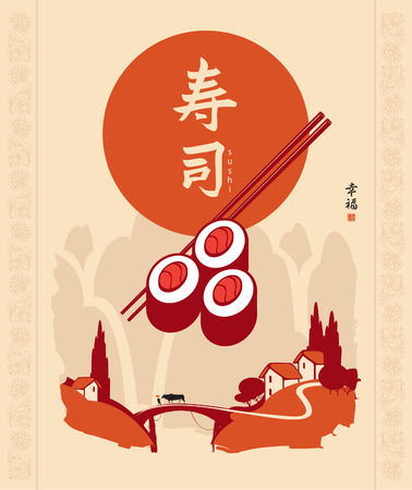 The Chinese character sushi against the background landscape mountain village  Hieroglyphs Happiness Vector
