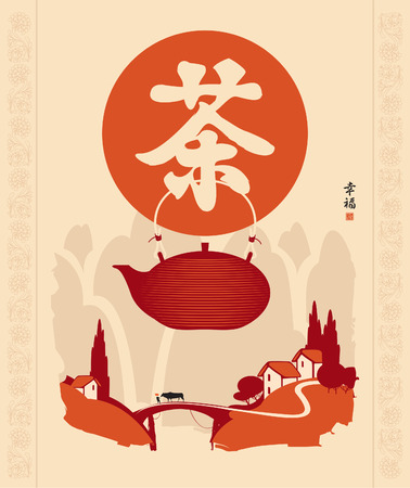 tea ceremony: The Chinese character for tea with kettle against the background landscape mountain village  Hieroglyphs Happiness