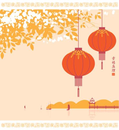 中国のランタン  イラスト・ベクター素材