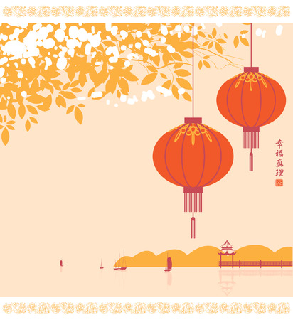 Chinese lantaarns Stock Illustratie