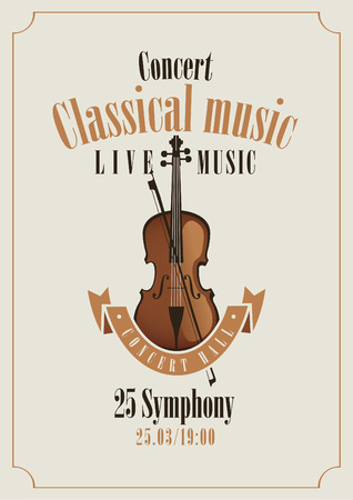 poster for a concert of classical music with violin  イラスト・ベクター素材