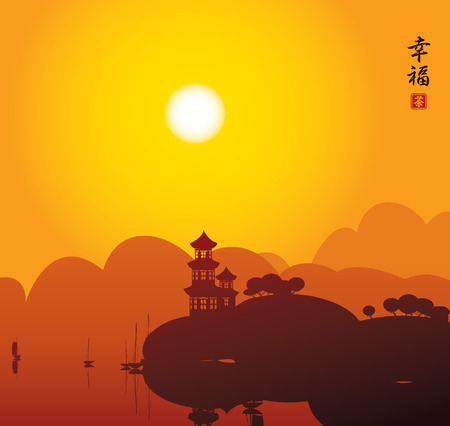 Chinese village on the lake with pagoda and sun  Character happiness