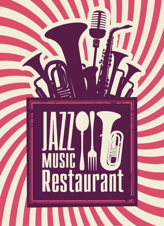 재즈 음악과 바람과 레스토랑에 대한 메뉴 일러스트