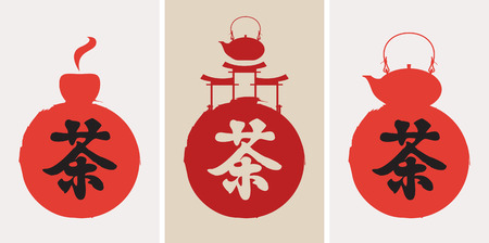 chinese calligraphy: Three banners with the Chinese character for tea and cups and teapot