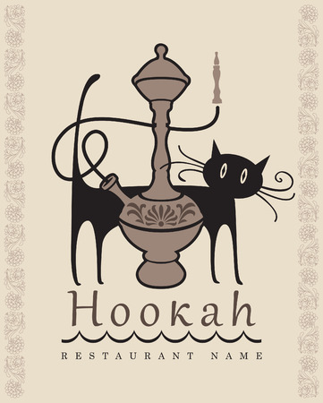 hookah: vector banner with a hookah and a cat