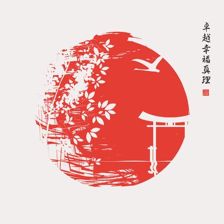 Chinese landscape with a lake and cherry blossoms in the sun. The Chinese characters Perfection, Happiness, Truth Illustration