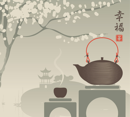 tea against the background of east landscape. Hieroglyphs Happiness Vector