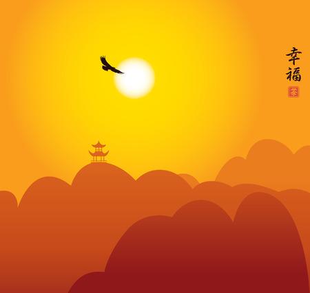Chiński krajobraz górski krajobraz o zachodzie słońca. Chiński znak szczęścia