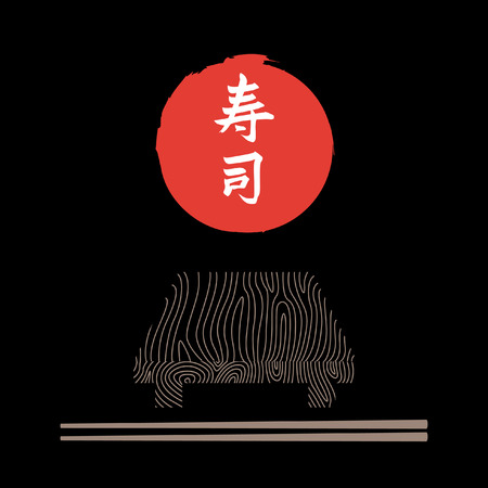 banner with hieroglyph Sushi and wooden tray. Character Sushi Vector