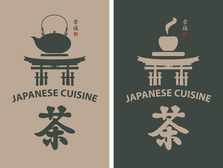 miyajima: banner for a Japanese restaurant with torii gate and tea accessories. Hieroglyph Happiness, tea