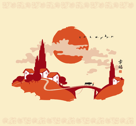 Chinese mountain village landscape with flying herd of birds. Hieroglyphs Happiness Illustration