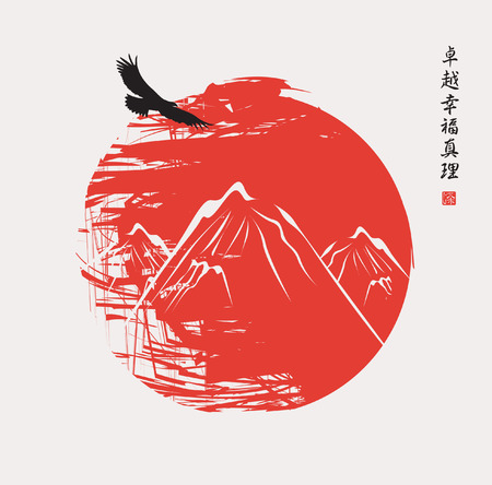 mountain eagle on a background of mountains and the sun. The Chinese characters Perfection, Happiness, Truth