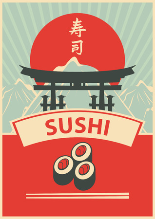 japan food: cover for sushi menu with hieroglyph sushi and torii gate
