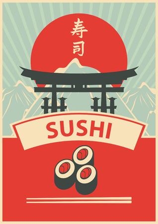 comida japonesa: cubrir para el men� de sushi con el sushi jerogl�fico y puerta torii