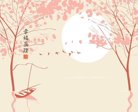 east river: Chinese landscape with a blossoming tree on the lake with boats. Hieroglyphs Happiness Truth Illustration