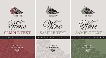 ベクトル ブドウとワインのラベルのセット