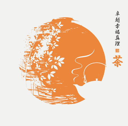 chinese tea: drawing with Chinese tea and a tree on the background of the sun. The Chinese characters Perfection, Happiness, Truth, Tea