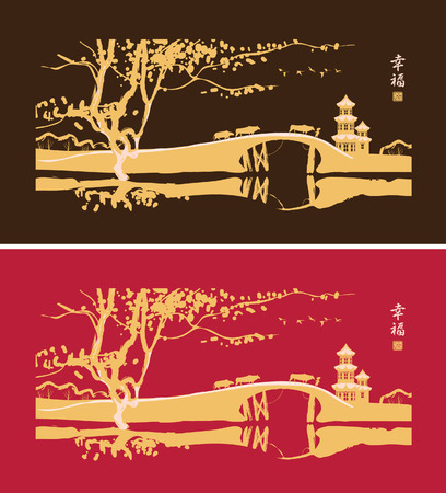 chinese pagoda: Chinese landscape with pagoda and bridge. Chinese character Happiness Illustration