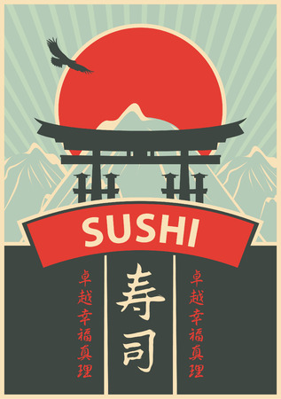 miyajima: cover for sushi menu with hieroglyph sushi and Itsukushima Shrine gate. Chinese characters Perfection, Happiness, Truth