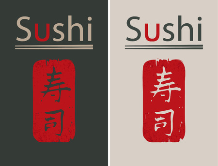 vector banner with hieroglyph sushi and chopsticks