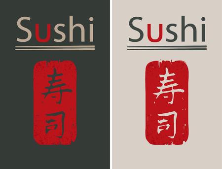 chopsticks: vector banner with hieroglyph sushi and chopsticks