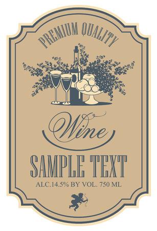 ボトル、フルーツ、ライラックの静物とワインのレトロなラベル