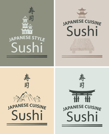japanese cuisine: set of banners with Japanese cuisine for sushi with different cultural attractions