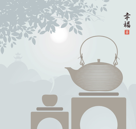 chinese tea: Tea against the background of east landscape. Hieroglyphs: Happiness and tea Illustration