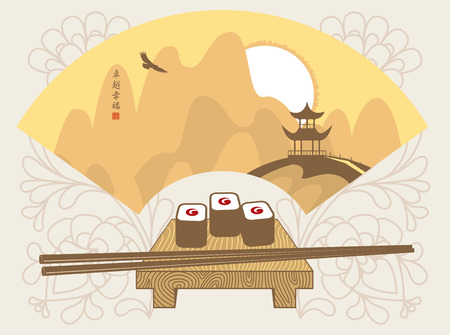 Sushi on a tray on the background of the fan with a picture of mountain scenery in the Japanese style. Characters perfection and happiness Vector