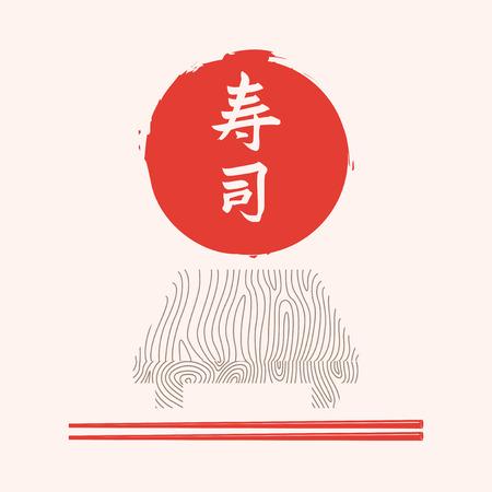 plato de comida: banner con Sushi jeroglífico y bandeja de madera. Sushi Carácter Vectores