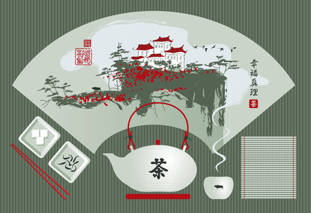 hieroglyphs: banner with a kettle of tea on a background of a fan with Chinese landscape with pagoda in the mountains. Hieroglyphs Happiness,Truthtea and Tea