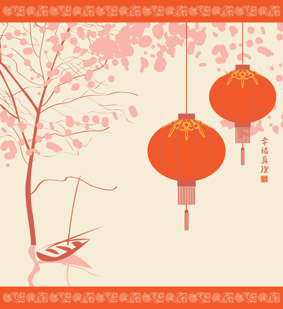 hieroglyphs: landscape with tree, lake and boat and Chinese lanterns. Hieroglyphs Happiness Truth