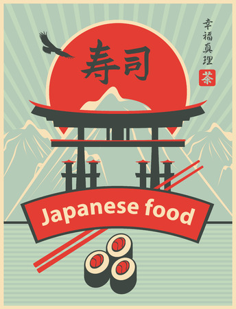 itsukushima: cover for sushi menu with hieroglyph sushi and Itsukushima Shrine gate. Hieroglyphs Sushi, Happiness, Truthtea and Tea Illustration