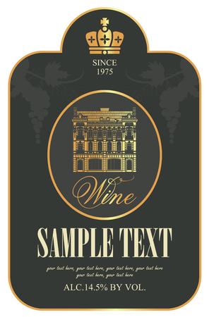 etiqueta: etiqueta para el vino con una casa antigua y un racimo de uvas