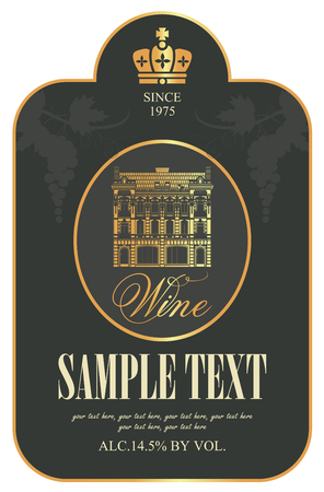 bunch: label for wine with an old house and a bunch of grapes