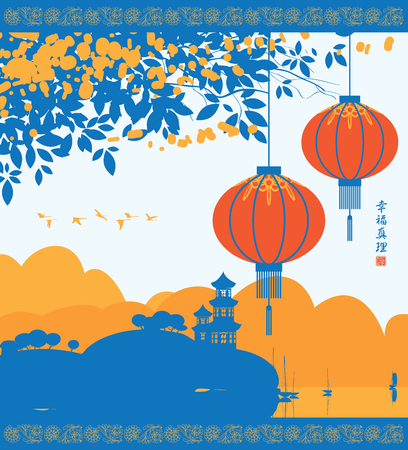 landscape with Pagoda on the river in the mountains, cherry blossoms and Chinese lanterns. Hieroglyphs Happiness, Truth